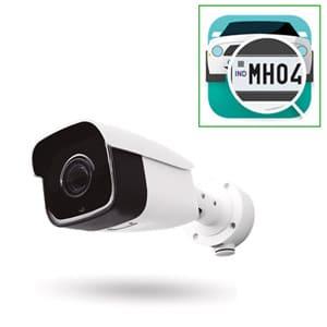 cámara con lector de matrículas